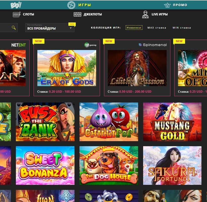 Буй игровые автоматы booi casino django рейтинг слотов рф игровой автомат гараж играть на деньги
