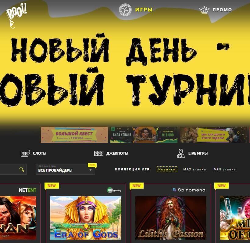 Казино с оф сайта casino free online promotion